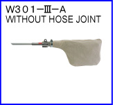 W301-III-A(without hose joint)