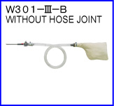 W301-III-B(without hose joint)