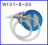 W101-II-20