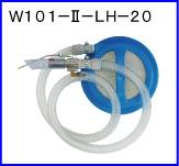 W101-II-LH-20