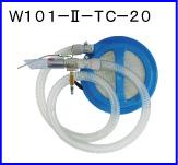 W101-II-TC-20