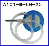 W101-III-LH-20