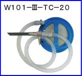 W101-III-TC-20