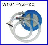 W101-YZ-20