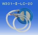 W301-II-LC-20