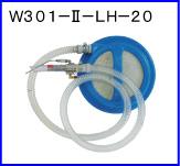W301-II-LH-20