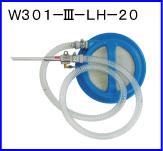 W301-III-LH-20