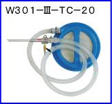 W301-III-TC-20
