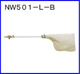 NW501-L-B