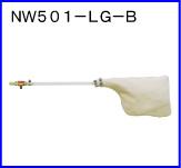 NW501-LG-B