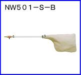 NW501-S-B