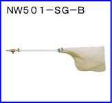 NW501-SG-B