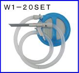 W1-20SET
