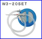 W3-20SET