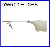 YW501-LG-B