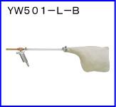 YW501-L