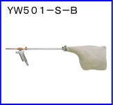 YW501-S