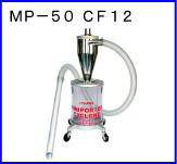 MP-50 CF12