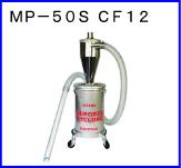 MP-50S CF12