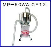 MP-50WA CF12