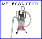 MP-50WA CF20