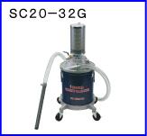 SC20-32G