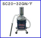 SC20-32GW/F