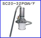 SC20-32PGW/F