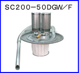 SC200-50DGW/F