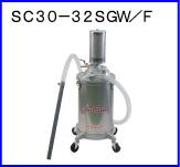 SC30-32SGW/F