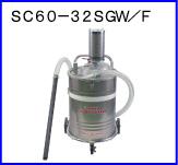 SC60-32SGW/F