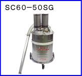 SC60-50SG